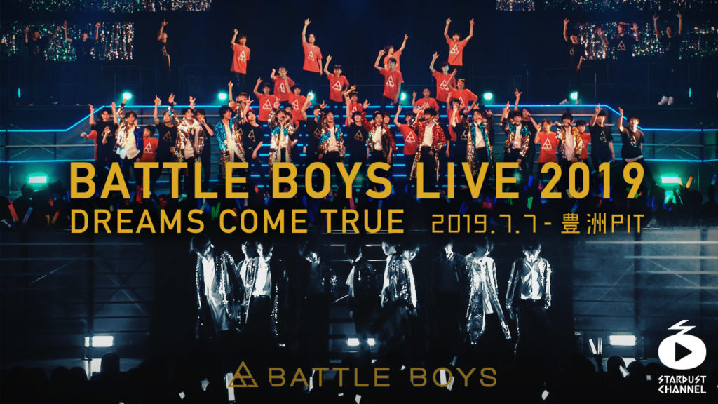 BATTLE BOYS LIVE 2019